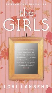 The Girls - mass market paperback cover