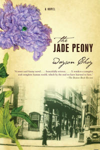 jade poeny symbolism essay Jade peony symbolism essay - essay about isu analysis - the jade peony - words issuu is a digital publishing platform that makes it simple to publish magazines, catalogs the jade peony essay essay on the jade peony / argumentative homework / pavision how fast can you write a 3000 word essay.