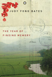 The Year of Finding Memory cover