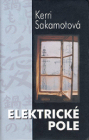 The Electrical Field - Czech cover
